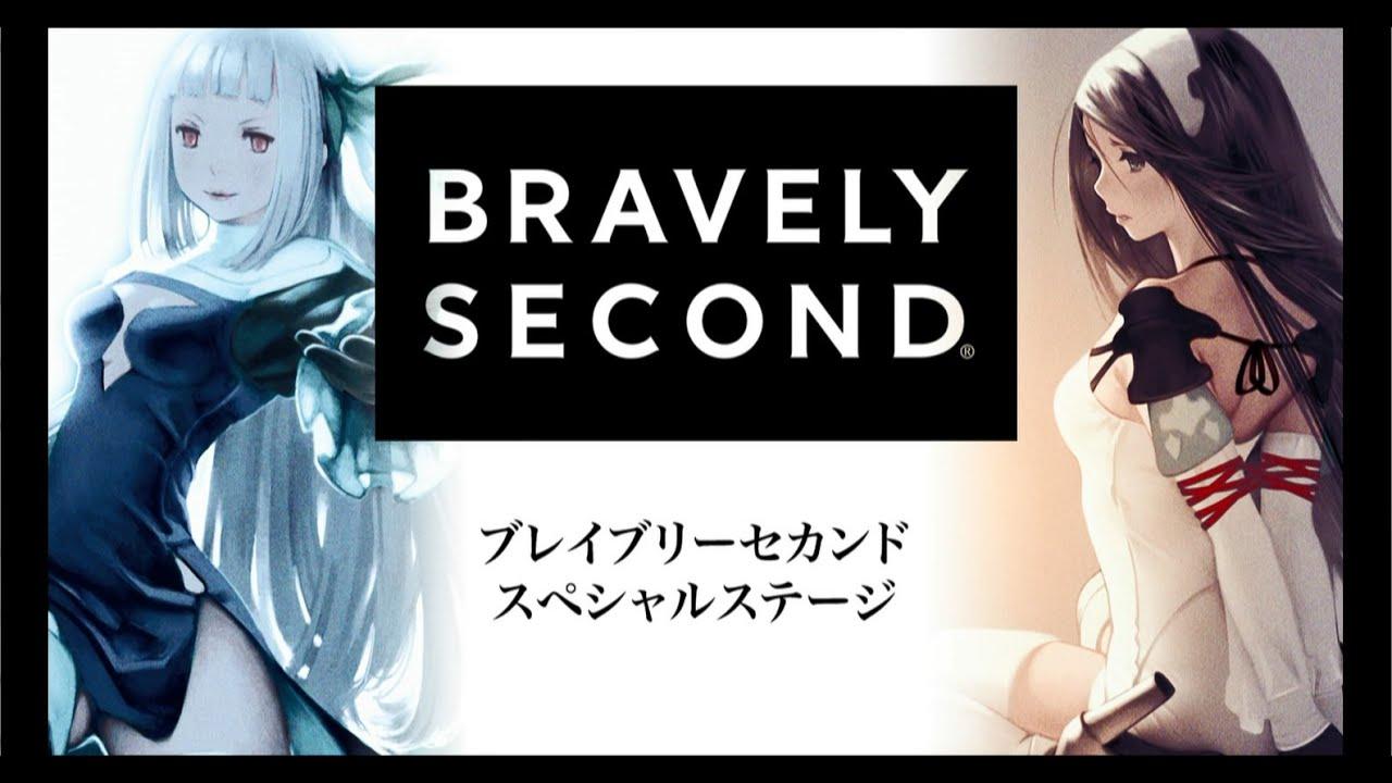 【TGS2014】ブレイブリーセカンド スペシャルステージ(9/19)