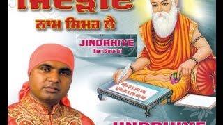 Bulbula Paani Da By Veer Sartaj Bitta Ji (Heran Wale) [Full Song] I Jindriye Naam Simar Lai