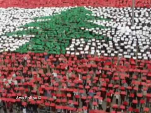 عاصي الحلاني  لبناني  جديد thumbnail