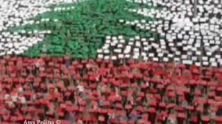 عاصي الحلاني  لبناني  جديد