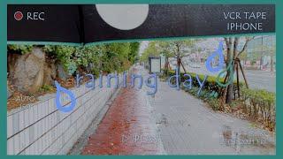 VLOG 비오는 날엔 다들 뭐해요? ( 말없음 주의, …