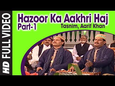 Hazoor Ka Aakhri Haj-Part-1 Feat. Tasnim, Aarif Khan || T-Series IslamicMusic || Hazoor Ka Akhri Haj