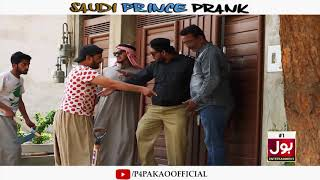Saudi Prince Prank | By Nadir Ali In | P4 Pakao | 2019