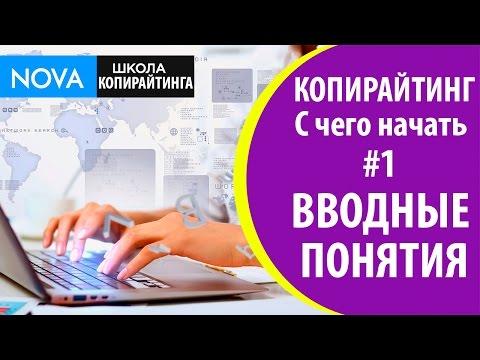 Работа с обучением в Москве, вакансии
