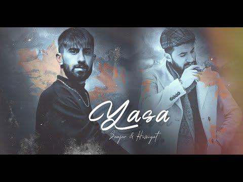 SanJaR - Hissiyat - (Yasa) 2018 Video Klip #Yeni