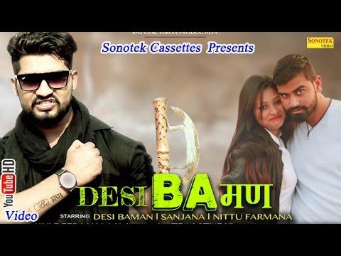 Desi Baman | Desi Baman, Sanjana, Nittu Farmana | Kuldeep Mali Aala | Haryanvi Video Songs