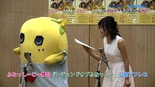 小島瑠璃子、舞台で声優に初挑戦!! 小島瑠璃子が、世界初のVR(ヴァー...