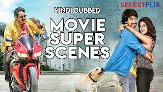 Hindi Dubbed Movie Super Scenes - Compilation | Sirfirein Lootere | Jakkanna