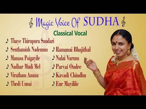 Sudha Ragunathan - Classical Vocal - Magic Voice Of Sudha - Audio Jukebox