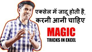 How to Jump First sheet to Last sheet? || Excel Magic Tricks || Jump between first and last sheet