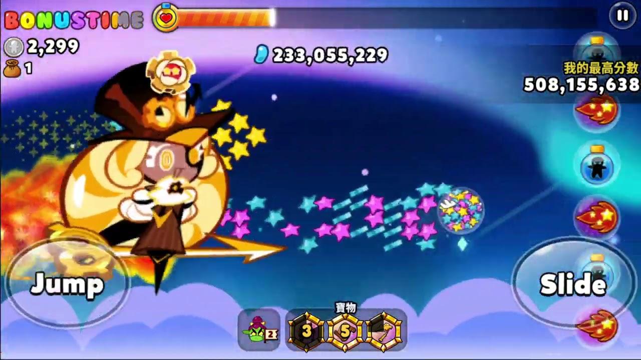 跑跑薑餅人:幸福派對世界  新餅乾超時空+哥布林502M