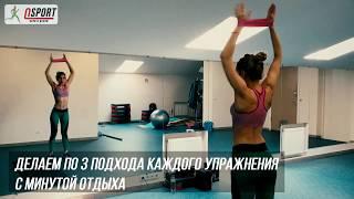 Топ 4 упражнения с резинками для фитнеса. Эспандер лента для ног и рук от OSPORT