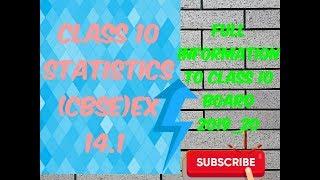STATISTICS //EX 14.1//Q1(CBSE)@CLASS 10 /PART 1//DELLTECH TEACHING