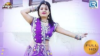 बहुत ही प्यारा और मनमोहक राजस्थानी गीत Dhora Wali Dharti Pyaari Lage | Vakeel Sitara | 4K PRG