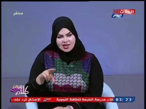 مفسرة الأحلام صوفيا زادة تفسر رؤية الميت فى المنام Youtube