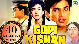 Gopi-Kishan-Popular-Hindi-Movie-Suniel-Shetty-Karisma-Kapoor-Shilpa-Shirodkar