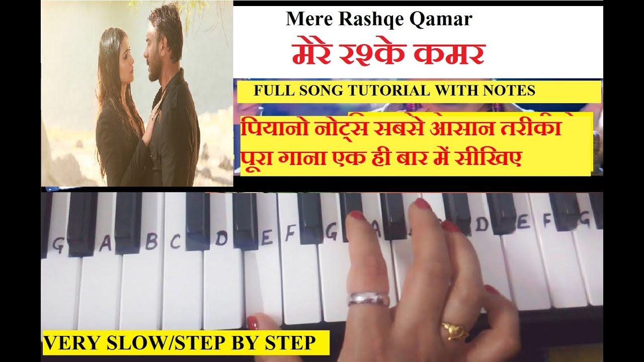 mere rashke qamar keyboard tutorial harmonium piano beginners very slow chords chordify. Black Bedroom Furniture Sets. Home Design Ideas