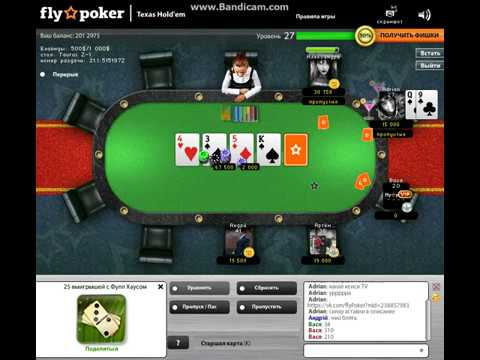 супер удач Fly Покер