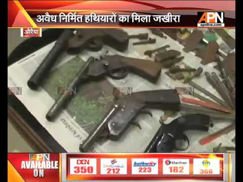 Illegal factory of weapons busted in Aurayia, UP, two been arrested