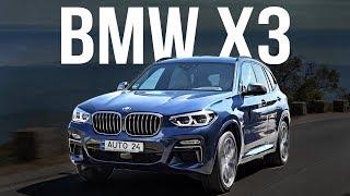 BMW X3 и BMW M4 - Зимний дрифт | Тест-драйв | Обзор от Авто 24