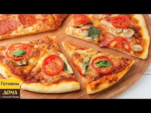 Ингредиенты для пиццы с колбасой в домашних условиях