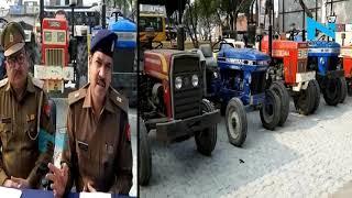 Hathras में ट्रैक्टर चोर गिरोह के दो शातिर गिरफ्तार, 6 ट्रैक्टर भी बरामद