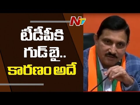 MP Sujana Chowdary Speaks to Media after Joining BJP | TDP MPs Join BJP | NTV