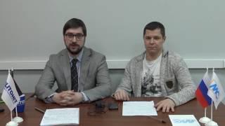 видеоприглашение для мастеров на форум 'современные технологии и материалы в отделке'