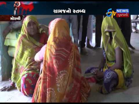 Morbi: Father killed his two sons_Etv News Gujarati