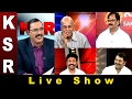 KSR Live Show || Telugu States Disappointed With Union Budget 2017