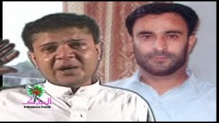 Rehman Baloch - Jannat Naseeb Kahalla - Balochi Regional Song
