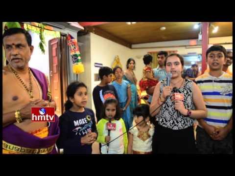 Ganesh Chaturthi Celebrations by Sri Siddhi Vinayaka Cultural Center   Fremont CA   HMTV