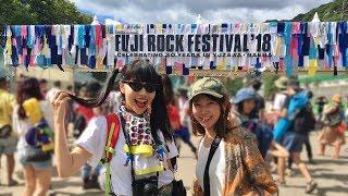 FUJI ROCK FESTIVAL 2018 フジロック行ってきました!DAY2-3 【ゆるVlog】Kendrick Lamar/ Skrillex/ BOB DYLAN etc..