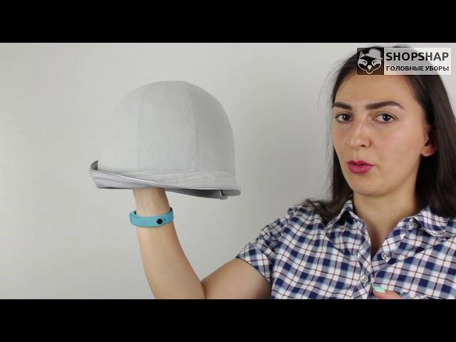 Шляпа, Сальма Серая