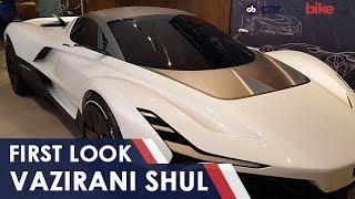 Vazirani Shul Electric Hypercar Concept: First Look | NDTV carandbike