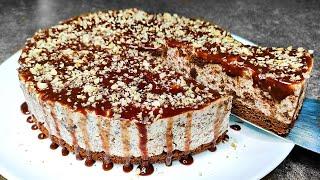 Это будет самый вкусный торт который вы когда либо ели Быстро и легко рецепт захочется каждому