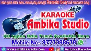 Mu je eka pagala bhanra Odia Album karaoke song track