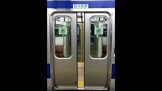 発車メロディー:東京9番線「♪ドリームパーク」