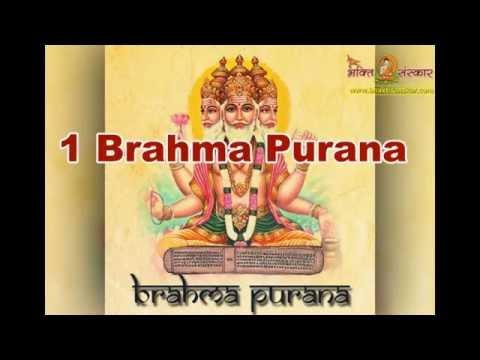 18 Purana Names In Hinduism | Shiva Purana|Vishunu Purana|skanda Purana