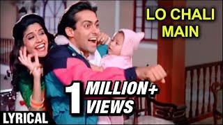 Lo Chali Main Apne Devar Ki Baarat Le Ke | Lyrical | Hum Aapke Hain Koun | Salman Khan, Madhuri