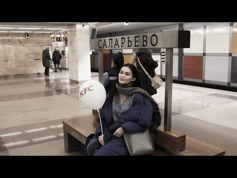 MOSCOW METRO WITH RINA: SALARYEVO STATION [1]