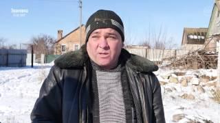 Как живут переселенцы из Западной Украины на Донбассе