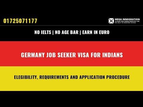 Germany Job Seeker Visa For Indians Germany Job Seeker Visa