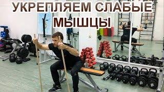Упрощенный вариант приседаний. Восстанавливаем мышечный тонус и двигательную активность ног!