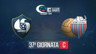 Cavese - Catania 2-2 Highlights