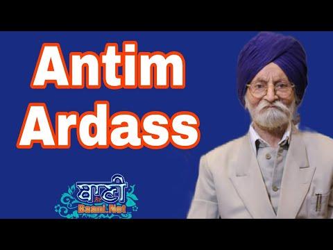Live-Now-Antim-Ardaas-S-Onkar-Singh-Punjabi-Bagh-26-May-2021