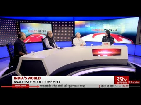 India's World:  Analysis of Modi-Trump meet