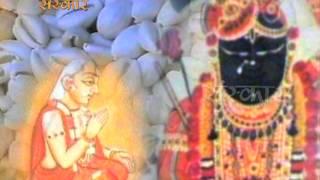 Mhara Ghat Ma Birajata Shreenath ji (Krishna Bhajan) | Aap ke Bhajan Vol. 4 | Mona Bhatt