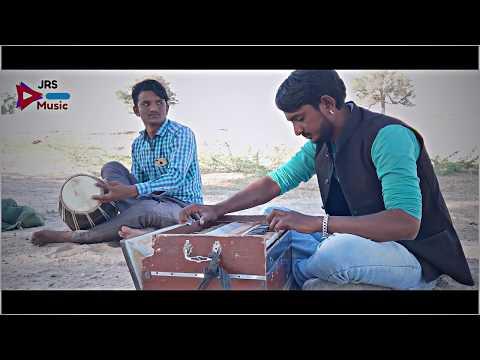 बीरों कदे आवे || बाईसा उभी बाटों जोवे || राजस्थानी मारवाड़ी श्रावण song || Folk music Manohar khan