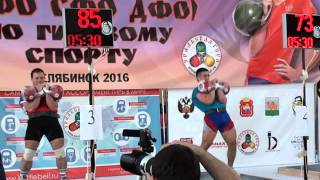 Morozov Igor Jerk 32 kg 136 reps - Apr 17th 2016 Chelyabinsk